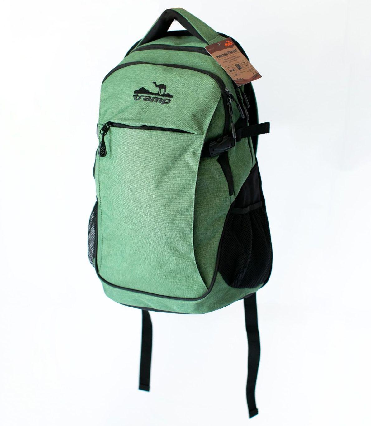 Рюкзак Tramp Clever TRP-037-green 25 л зеленый