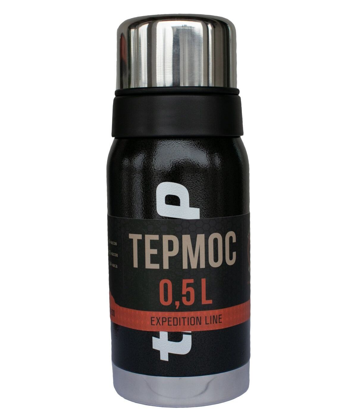 Термос Tramp Expedition Line TRC-030 0,5 л